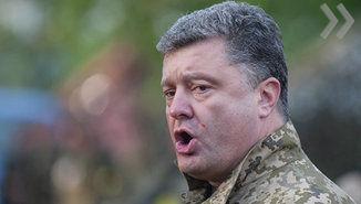 В 2017 году Украину могут отдать Путину