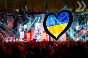 Европейский вещательный союз готовит бойкот «Евровидения»